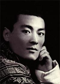 King Jigme Dorji Wangchuk