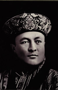 King Jigme Wangcuk